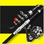 釣り竿セット 携帯釣竿 初心者向け  投げ釣りセット  海釣り  投げ釣り   釣り道具 ちょい投げ釣り