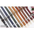 会員価格900円 ショルダーストラップ 肩紐 ショルダーベルト スマホポーチ ベルト バッグストラップ 携帯 調節可能 付け替え PUレザー製 20色 単品