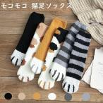 3足以上送料無料 短納期 ソックス ボア靴下 ハイソックス ルームソックス レッグウェア モコモコ 猫足モチーフ レディース 猫肉球 ネコ 防寒 暖か