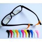 送料無料 メガネストッパー 2組セット(4個) ストッパー メガネ 滑り止め 滑り止めカバー サングラス ガネ固定 集中力アップ ズレ防止