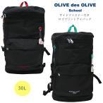 OLIVEdesOLIVE school デイパック OLIVE サイドファスナー付き ロゴプリントデイパック オリーブデオリーブ スクールバッグ 2K30032 リュックサック / 黒