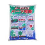 送料無料 (代引き不可)あかぎ園芸 バーク堆肥 35L 2袋