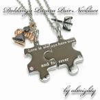 silver-almighty_stpnk-00116