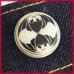 薩摩タックボタン20  #2 ※ボタン選択可