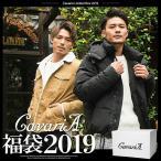 福袋 2019 メンズ 予約 送料無料