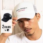 キャップ メンズ CAP 帽子 ロゴ メッシュ