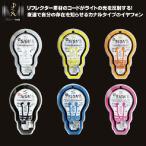 ショッピング服 ALPEX(アルペックス)SIGNリフレクターイヤフォン/全6色(ブラック/ホワイト/ピンク/オレンジ/パステルブルー/イエロー) メンズ 春 服