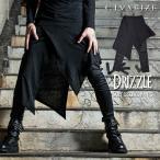 """(クーポン対象外商品)""""CIVARIZE【シヴァーライズ】Drizzleスカート付きレギンスパンツ/Black""""(ヴィジュアル系 ビジュアル系 V系 メンズ)"""