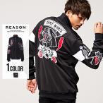 ショッピングジャージ ジャージ メンズREASON【リーズン】REAPER TRACK JACKET/全1色トラックジャケット 虎 薔薇 ストリート系