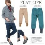 """デニム パンツ ボトム メンズ """"FLAT LIFE(フラットライフ)ヘムリブカラーパンツ/全3色""""(*) メンズ(se) 服"""