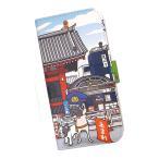 スマートフォンケース 手帳型 全機種対応 プリントケース けいすけ 東京 雷門 パグ フレンチブルドッグ HUAWEI