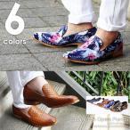 合成皮鞋 - スリッポン メンズ 夏 レザー 花柄 ローファー 革 オペラシューズ パンプス 短靴 メンズシューズ 革靴 おしゃれ