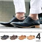 プレーントゥシューズ レザー 革靴 メンズ アンティーク ビンテージ ドレスシューズ 2WAY バブーシュ 短靴