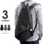 リュック メンズ リュックサック バックパック デイパック 鞄 かばん カバン 旅行 通勤 通学 プレゼント ギフト おしゃれ 大容量