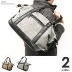 ショッピングツイード ボストンバッグ メンズ ボストンバック ショルダーバッグ ショルダーバック A4 2WAY 鞄 旅行 通勤 通学