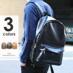 リュック リュックサック メンズ おしゃれ レザー 革 バックパック デイパック 鞄 大容量 ブランド 通勤 通学 シンプル