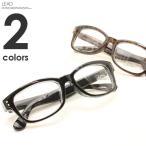 伊達メガネ メンズ めがね 眼鏡 お洒落 紫外線対策 UVカット クラシック セルフレーム 黒ぶち眼鏡