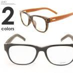 伊達メガネ メンズ 眼鏡 めがね レディース レディス 黒ぶち お洒落 おしゃれ レザー ブランド 大きいサイズ ウェリントン