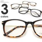 伊達メガネ メンズ おしゃれ ウェリントン型 めがね 眼鏡 メタルフレーム セルフレーム UV 紫外線カット サングラス