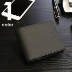 2つ折り財布 メンズ 本革財布 短財布 さいふ サイフ イタリアレザー カーボンレザー 皮 ブラック ビジネス カジュアル
