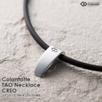 ColanTotte TAO Necklace CREO
