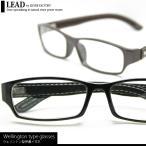 伊達メガネ メンズ レディース めがね 眼鏡 おしゃれ 伊達メガネ ダテメガネ ブランド レンズ フレーム
