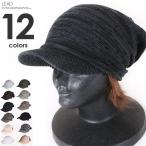 ショッピングニットキャップ ニット帽 メンズ 帽子 春 レディース つば付き ニットキャップ サマーニット帽 ぼうし おしゃれ 薄手 夏 人気 男女兼用