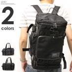 リュックサック バックパック 大容量 ビジネスリュックサック メンズ 鞄 3WAY 旅行カバン 通勤 通学 ビジネス ノートPC A4 ボストンバッグ ショルダーバッグ