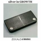 ZOCALO (ソカロ) ガルーシャ・ウォレットL (シルバー950製:コンチョ) ZWL0015G