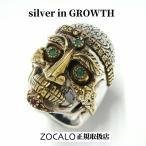 ZOCALO ソカロ チベタン スカル リング (シルバー925製) ZZRG-0014EMRB