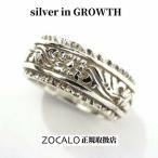 ZOCALO(ソカロ) アイビーワイドリングホワイト (シルバー925製) ZZTRS0764A