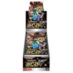 ポケモンカードゲーム ソード&シールド ハイクラスパック シャイニースターV BOX トレーディングカード