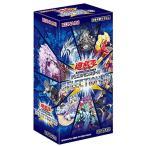 遊戯王OCG デュエルモンスターズ SELECTION 10 BOX CG1711 トレーディングカード