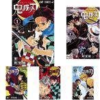 21巻 特装版 鬼滅の刃 全24巻 1-23巻 + 外伝  全巻セット コミック