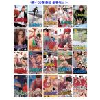 新装再編版 スラムダンク SLAM DUNK 1-20巻 全巻セット 新品 コミック