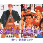 スラムダンク SLAM DUNK 1-31巻 全巻セット 新品 コミック