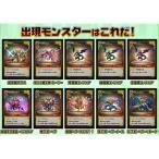 3DS パズドラクロス SP降臨カード 10種セット
