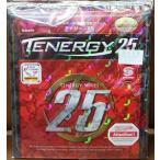 バタフライ BUTTERFLY テナジー25 TENERGY25 05810(赤/レッド)【中】裏ソフト 卓球 ラバー