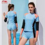 フィットネス水着 競泳水着 女性用 長袖 セパレート 大きいサイズ 体型カバー 水着レディース