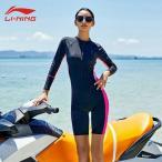 競泳水着 LINING レディース 女性用 フィットネス水着 オールインワン 体型カバー ワンピース 水着 水泳