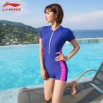 フィットネス水着 LINING 競泳水着 女性用 半袖 セパレート 大きいサイズ 体型カバー 水着レディース