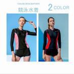 水着 競技フィットネス水着 LINING レディース スイムキャップ セット 女性用 長袖2点セット ショートパンツ
