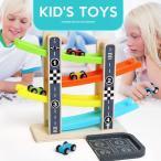 おもちゃ 知育玩具 木のおもちゃ 赤ちゃん 1歳 2歳 誕生日プレゼント 木製 男 女 ランキング ギフト 知育 玩具 車 出産祝い クリスマス