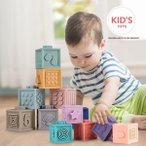 知育玩具 人気 赤ちゃんおもちゃ 柔らかおもちゃ 想像力を育む知育玩具 孫にプレゼント 保育所?児童館用品 お誕生日 入園 出産お祝い