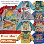 Bluemart トレーナー キッズ トレーナ 男の子 トレーナ 裏毛 子供服 男の子 トレーナー プリントトレーナー 車 プリント 送料無料