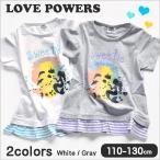 ショッピングプリント LovePowers プリントTシャツ 女の子 半袖 Tシャツ 110 120 130 キッズ Tシャツ 女の子 子供服 女の子 Tシャツ 裾フリル Tシャツ 半袖Tシャツ 送料無料