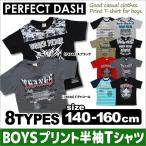 ショッピングTシャツ Tシャツ プリント 140 150 160 Tシャツ キッズ 半袖 半袖Tシャツ 子ども 子供服 半袖Tシャツ プリントTシャツ キッズ 半袖 男の子 キッズ 綿 送料無料