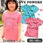 ショッピングプリント LovePowers プリントTシャツ 女の子 130 140 150 160 半袖 Tシャツ ジュニア Tシャツ 女の子 子供服 女の子 Tシャツ ウサギ Tシャツ 半袖Tシャツ 送料無料