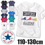 半袖Tシャツ 半袖シャツ Tシャツ シャツ CONVERRSE コンバース ALL STAR オールスター 子ども こども ボーイズ ガールズ 男女兼用 ユニセックス メール便