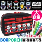 ビッグバン ポーチ ビックバン コスメポーチ 化粧ポーチ ペンケース 筆箱 ペンポーチ BIGBANG コラボ キャラクター グッズ 通販 G-Dragon 公式